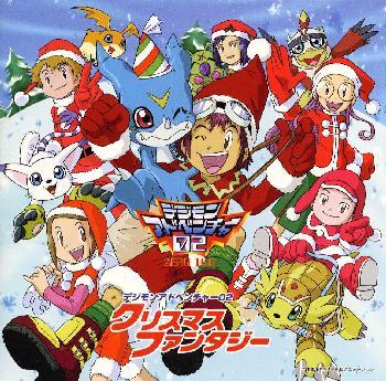File:Digimon Adventure 02- Christmas Fantasy.jpg
