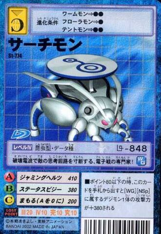 File:Searchmon St-774 (DM).jpg