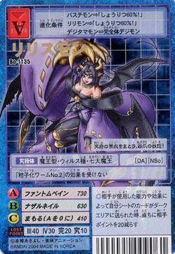 Lilithmon Bo-1135 (DM)