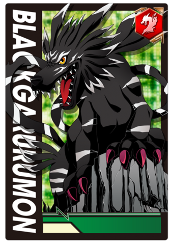 File:BlackGarurumon 2-009 (DCr).png