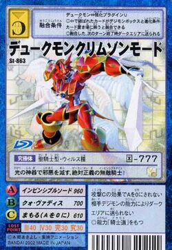 Dukemon Crimson Mode St-863 (DM)