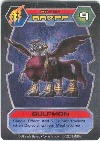 File:Gulfmon DT-61 (DT).jpg