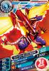Shoutmon X3GM D6-11 (SDT)