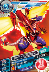 File:Shoutmon X3GM D6-11 (SDT).png
