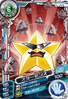 Starmons D2-15 (SDT)