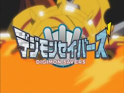 DigimonSaversLogo.jpg