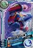 Shoutmon X2 D2-05 (SDT)