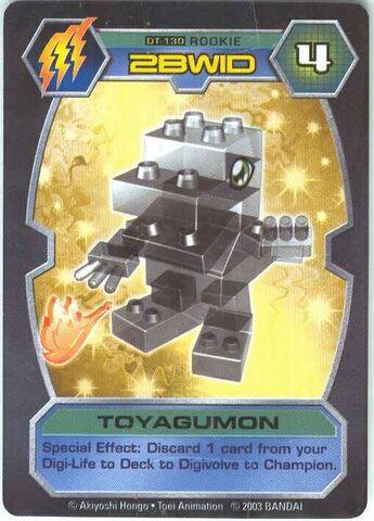 File:ToyAgumon DT-130 (DT).jpg