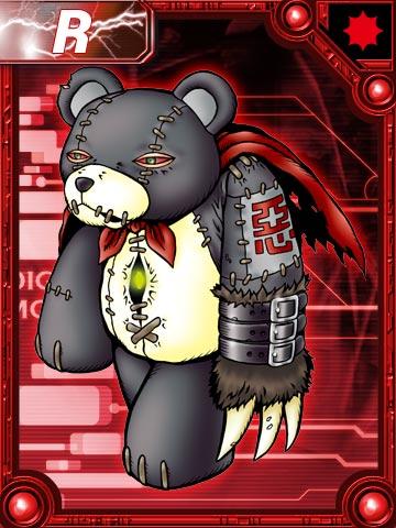 File:WaruMonzaemon 84 (DCo).jpg