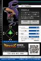 Dobermon 3-060 B (DJ).png