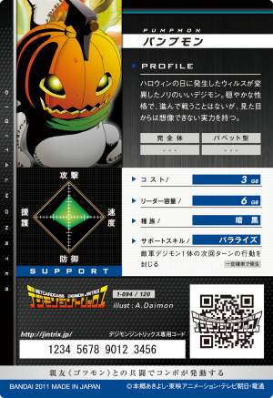 File:Pumpmon 1-094 B (DJ).png