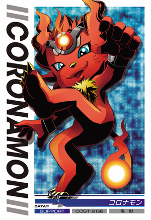 File:Coronamon 4-001 (DJ).png