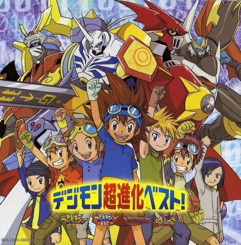 File:DigimonChoshinkaBest.jpg