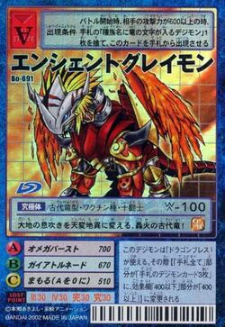 AncientGreymon Bo-691 (DM)