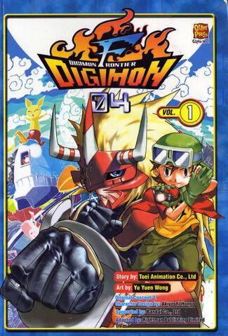 File:Digimon Frontier (Yuen Wong Yu) Volume 1.jpg