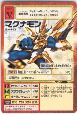 Magnamon Bx-182 (DM)