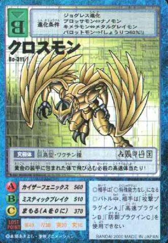 File:Crossmon Bo-311 (DM).jpg