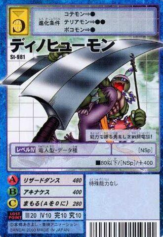 File:Dinohumon St-981 (DM).jpg