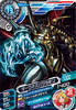 DarknessBagramon D7-31 (SDT)