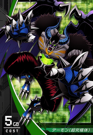 File:Demon (Super Ultimate) 98-001 (DJ).png