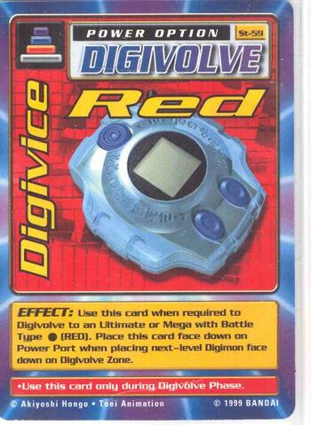 File:Digivice Red St-59 (DB).jpg
