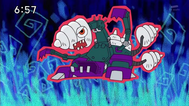 File:DigimonIntroductionCorner-GigaBreakdramon 3.png