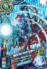 File:MetalGreymon (+ Cyber Launcher) D2-24 (SDT).png