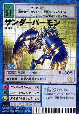 File:Thunderbirmon St-625 (DM).jpg