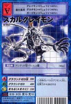 SkullGreymon St-952 (DM)