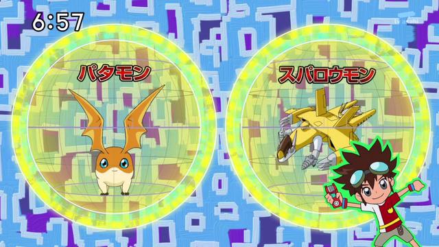 File:DigimonIntroductionCorner-Patamon 2.png