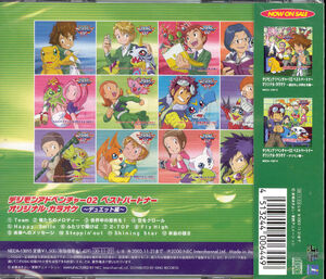 Digimon Adventure 02- Best Partner Original Karaoke~Duets~ b