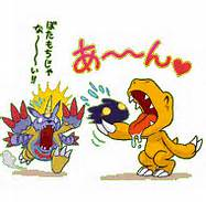 File:Silly digimon.jpg