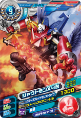 File:Shoutmon X4B D5-04 (SDT).png