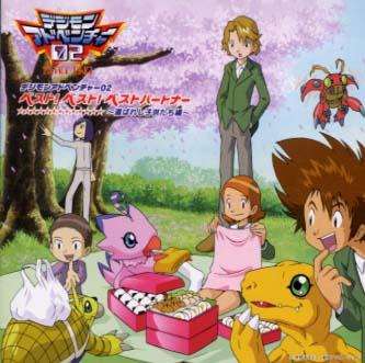 File:Digimon Adventure 02- Best! Best! Best Partner ~Chosen Children~ Cover.jpg