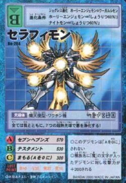 Seraphimon Bo-284 (DM)