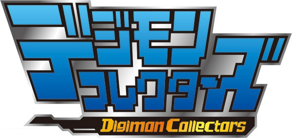 File:Digimon Collectors Logo.jpg