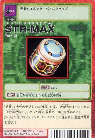 File:STR-MAX Sx-74 (DM).jpg