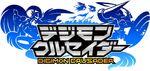 Digimon Crusader Logo