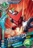 Shoutmon (+ Star Sword) D4-02 (SDT)