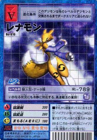 File:Renamon Bo-816 (DM).jpg