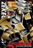 ZekeGreymon 2-026 (DJ)