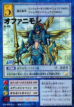 Ofanimon St-478 (DM)