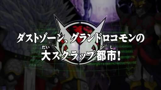 File:List of Digimon Fusion episodes 20.jpg