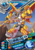 VictoryGreymon D4-54 (SDT)