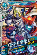 File:Shoutmon X3SD D5-14 (SDT).png