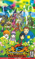 List of Digimon Frontier episodes DVD 11