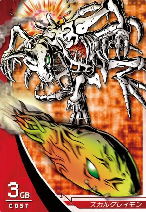 File:SkullGreymon 1-020 (DJ).png