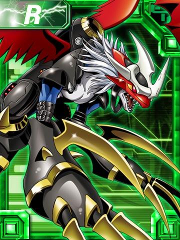 File:Imperialdramon (Dragon Mode) EX 299 (DCo).jpg