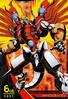 ShineGreymon 2-018 (DJ)