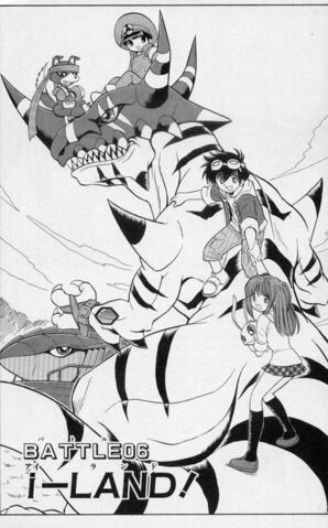 File:List of Digimon Next chapters 6.jpg